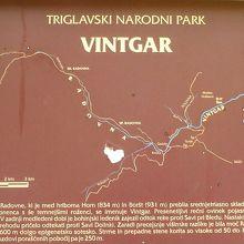 渓谷の地図
