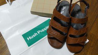 Bon Step の靴