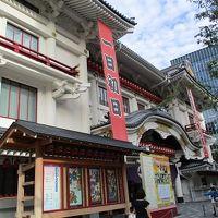 歌舞伎座 写真