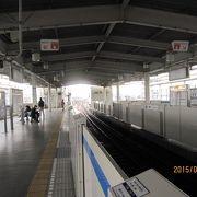 横浜市営地下鉄のワンマン運転のために必要な駅のホームドアが最初に設置された駅です。
