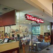 シンガポールの定番カヤトースト