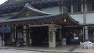 仁和寺 御室会館