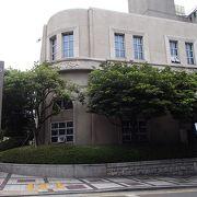 釜山近代歴史館でございます