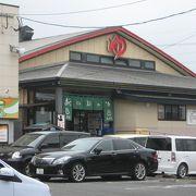 九州横断道路入口の天然スーパー温泉。仮眠室もあります。