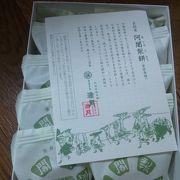 京都駅で買えます。