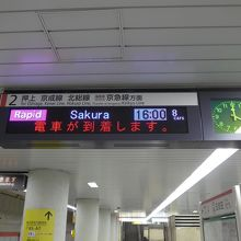 都営浅草線・新橋駅から五反田向かいます「Sakura」行き