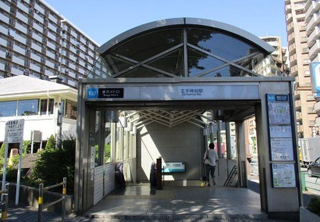 王子神谷駅