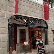 浜町商店街の洋菓子店
