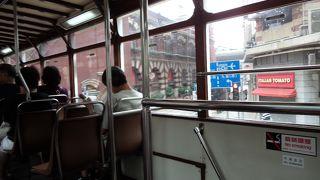 香港らしい風景 どこまで乗ってもHK$2.3