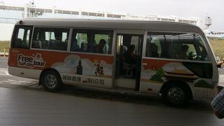 桃園国際空港/トランジット旅客対象半日無料ツアープログラム