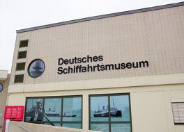 ドイツ船舶博物館