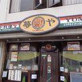 写真:インド料理 夢や 下郡店