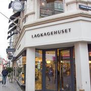 コペンハーゲンで有名なパン屋