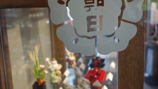 朝日堂 (嵐山店)
