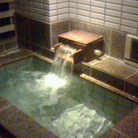 無料貸切温泉「浮雲」 貸切の中では一番広い