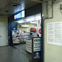 京成上野駅の改札近くです。