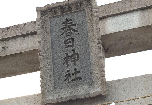 大分の神社