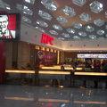 写真:ケンタッキーフライドチキン (深圳宝安国際空港店)