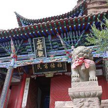 土楼観、道教の寺院です