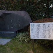 夜の散歩で見つけてユニークな石碑