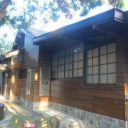 日本式家屋