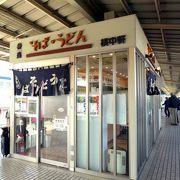 桃中軒 三島駅新幹線ホーム店の朝食