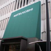 香川県産ショップあります。