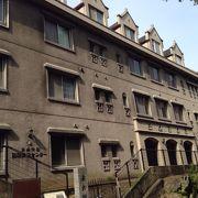 長崎税関の前身