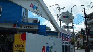ABCレンタカー那覇空港営業所