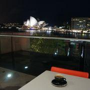 オペラハウスの見えるカフェ