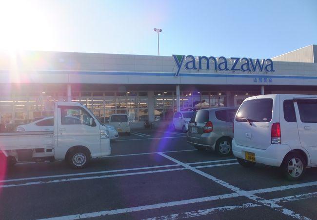 ヤマザワ (山居町店)