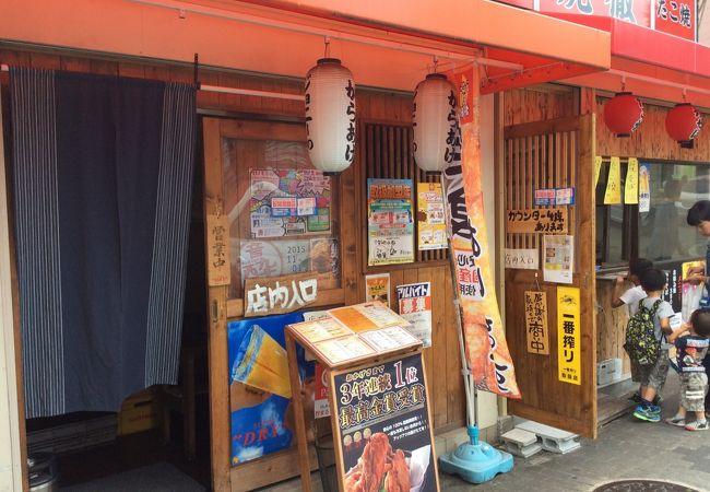 阪急線とJRの途中にある、唐揚げメインの店。
