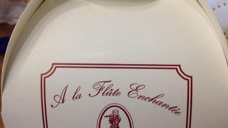 A la Flute Enchantee (Faubourg Saint-Antoine店)