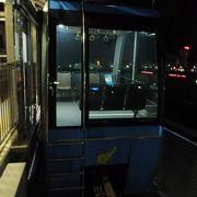 高速バスのりば併設。