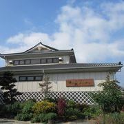 平塚の温泉に大満足です