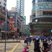 香港観光の拠点として理想的な立地