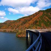 岩屋ダムの紅葉