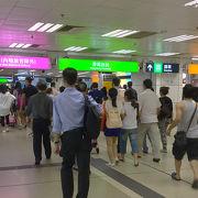 中国(深セン)へ行く旅行者のための専用駅
