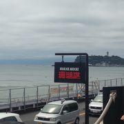 七里ヶ浜を眺めながらカレー