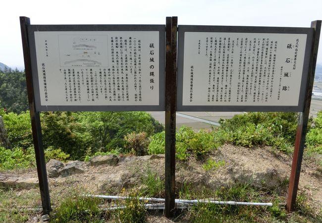 岡山城主の宇喜多秀家の祖先がこの城を拠点に勝ちあがっていったそうです