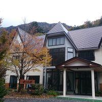日光湯元温泉 かつら荘 写真