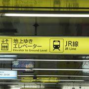 地下鉄半蔵門線とJR総武線快速の乗り換え