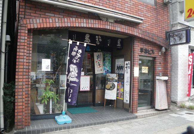 町の和菓子屋さん