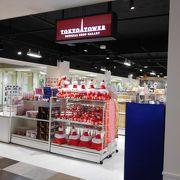 東京タワーの商品がずらりと揃っています
