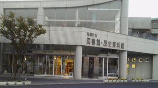 粕屋町歴史資料館