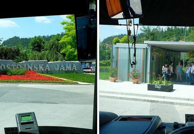 ARRIVA社のバスは、ポストイナのバス・ターミナルとは別に、ポストイナ鍾乳洞入口前にも停留所あり。