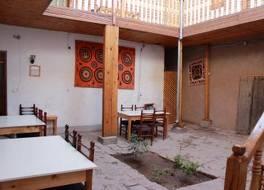 Mirza Boshi Hostel