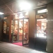 北摂の有名洋菓子店