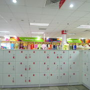 ラッキープラザ内のスーパー