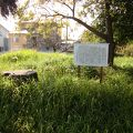 写真:豊前国分尼寺跡
